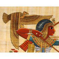 Zoom Sur Une Partie Du Papyrus - 34Ko