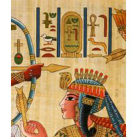 Zoom Sur Une Partie Du Papyrus - 37Ko