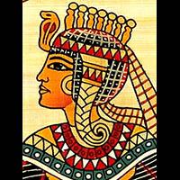 Zoom Sur Une Partie Du Papyrus - 63Ko