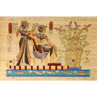 Papyrus Scène De Promenade - 31Ko