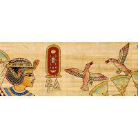 Zoom Sur Une Partie Du Papyrus - 23Ko