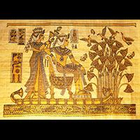 Papyrus Scène De Promenade - 56Ko