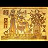 Papyrus Scène De Promenade