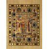 Papyrus Toutankhamon « Carte De Mariage »