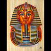 Papyrus Masque D'or De Toutankhamon