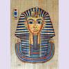 Papyrus Masque D'or De Toutankhamon  Avec Cartouche