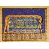 Papyrus Nout, La Déesse Du Ciel