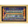 Papyrus Double Nout, La Déesse Du Ciel