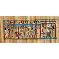 Papyrus Jugement D'Osiris Ou Pesée De L'âme - 28Ko