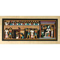 Papyrus Jugement D'Osiris Ou Pes�e De L'�me - 28Ko