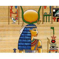 Zoom Sur Une Partie Du Papyrus - 35Ko