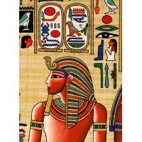 Zoom Sur Une Partie Du Papyrus - 40Ko