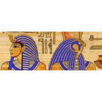 Zoom Sur Une Partie Du Papyrus - 27Ko