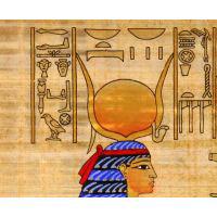 Zoom Sur Une Partie Du Papyrus - 33Ko