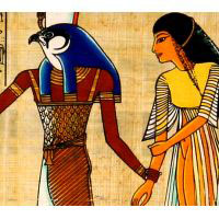 Zoom Sur Une Partie Du Papyrus - 41Ko