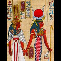 Zoom Sur Une Partie Du Papyrus - 59Ko