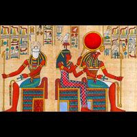 Zoom Sur Une Partie Du Papyrus - 52Ko