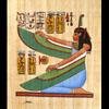 Papyrus Maât Profil