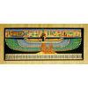 Le travail artisanal du véritable papyrus...