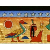 Zoom Sur Une Partie Du Papyrus - 31Ko