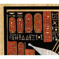 Zoom Sur Une Partie Du Papyrus - 39Ko