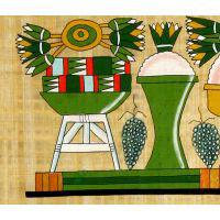 Zoom Sur Une Partie Du Papyrus - 38Ko