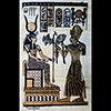Papyrus Offrande De Fleur De Lotus De Ramsès III À Hathor