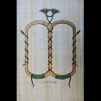 Papyrus Personalisable 2 Cartouches - 36Ko