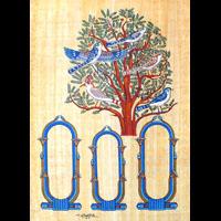 Papyrus Personalisable Arbre De Vie  Avec 3 Cartouches - 41Ko