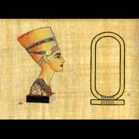Papyrus Personalisable  Néfertiti Avec 1 Cartouche - 29Ko