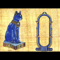 Papyrus Personalisable Bastet Bleu Avec 1 Cartouche - 34Ko