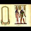 Papyrus Personalisable Horus Et Néfertari CG Avec 1 Cartouche