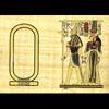 Papyrus Personalisable Horus Et Néfertari CD Avec 1 Cartouche
