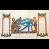 Papyrus Personalisable Oeil D'Horus CG Avec 2 Cartouches