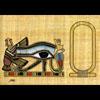 Papyrus Personalisable Oeil D'Horus CD Avec 1 Cartouche