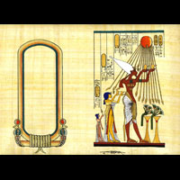 Papyrus Personalisable Akhénaton Avec 1 Cartouche - 32Ko
