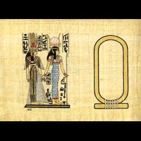 Papyrus Personalisable Néfertari Et Hathor Avec 1 Cartouche - 30Ko