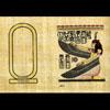 Papyrus Personalisable Maât Ailée Avec 1 Cartouche