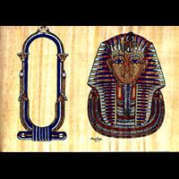 Papyrus Personalisable Masque D'Or De Toutankhamon (De Profil) Avec 1 Cartouche - 47Ko