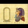 Papyrus Personalisable Masque D'Or De Toutankhamon (De Profil) Avec 1 Cartouche
