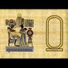 Papyrus Personalisable Dossier Du Trône De Toutankhamon Avec 1 Cartouche