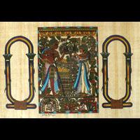 Papyrus Personalisable  Carte De Mariage Avec 2 Cartouches - 47Ko