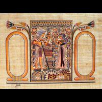 Papyrus Personalisable  Carte De Mariage Avec 2 Cartouches - 40Ko
