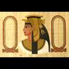 Papyrus Profil De Néfertari