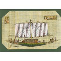Carte Papyrus : Barque Solaire Du Trésor De Toutankhamon - 26Ko