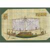 Carte Papyrus : Barque Solaire Du Trésor De Toutankhamon