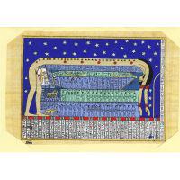 Carte Papyrus : Nout - 31Ko