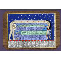 Carte Papyrus : Nout - 32Ko