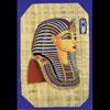 Carte Papyrus : Masque D'or De Toutankhamon Avec Cartouche