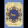 Carte Papyrus :  Le Lion